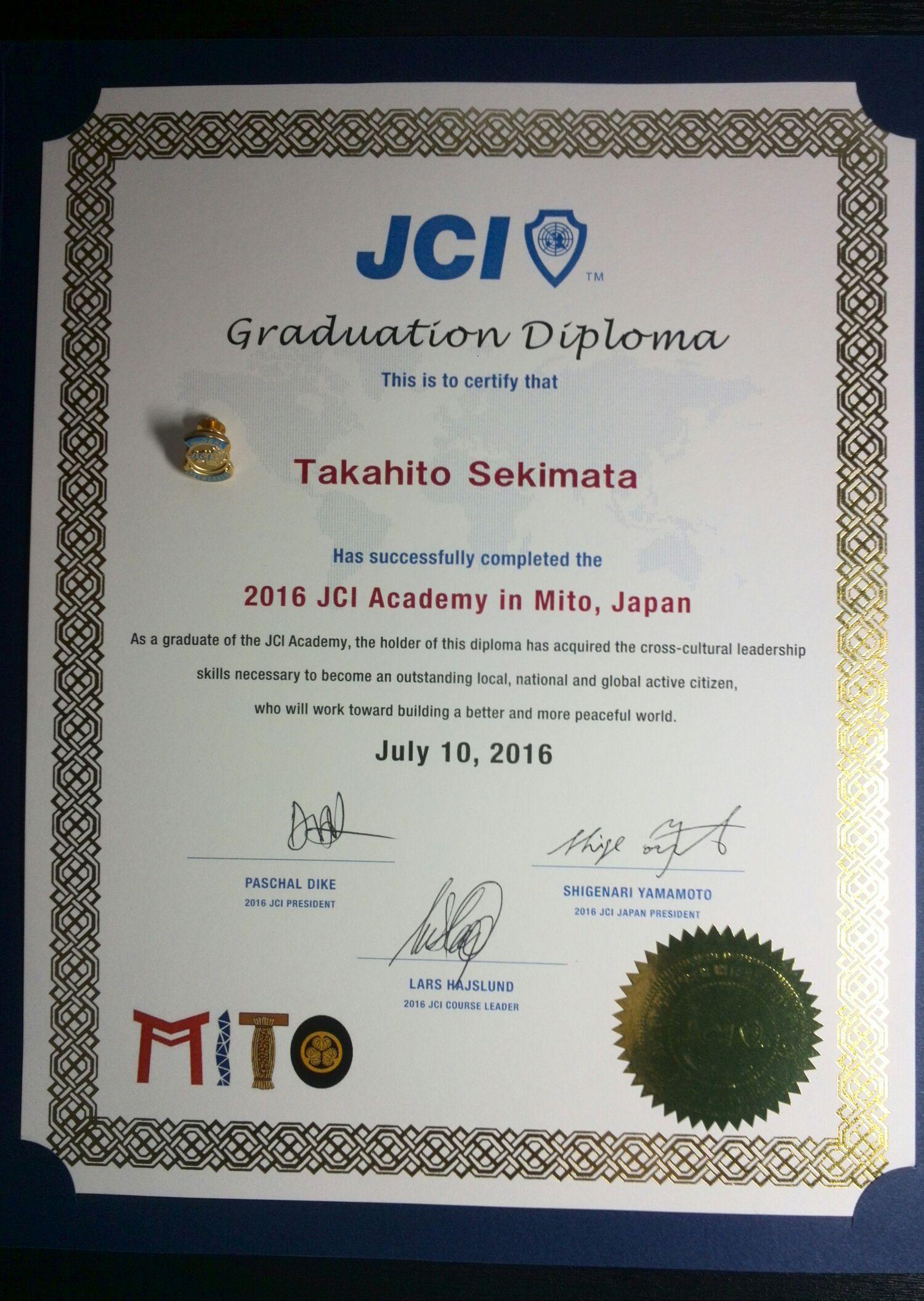 卒業証書②.jpg